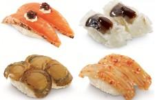 元気寿司「春」驚喜食材配搭