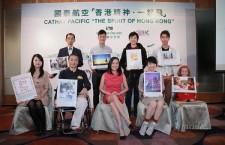 國泰「香港精神.一起飛」10大最佳作品