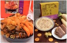 賀年新口味 招牌太爺雞盆菜及應節糕點