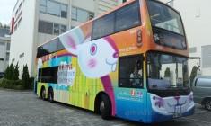 「願望成真基金X奇華餅家」  首架「中秋Make A Wish」巴士