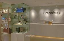 Francfranc 太古城店經已開幕