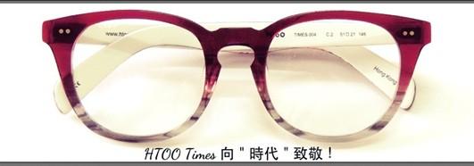 "HTOO – Times向 ""時代"" 致敬!"