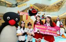 Pingu 30周年聖誕巡迴慶典