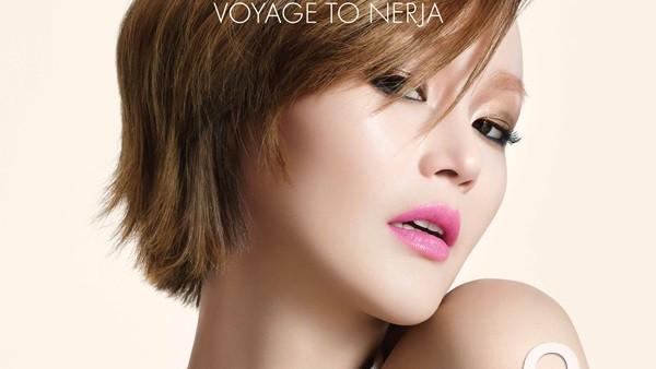 2015 夏日彩妝系列 – 內爾哈的海洋旅程