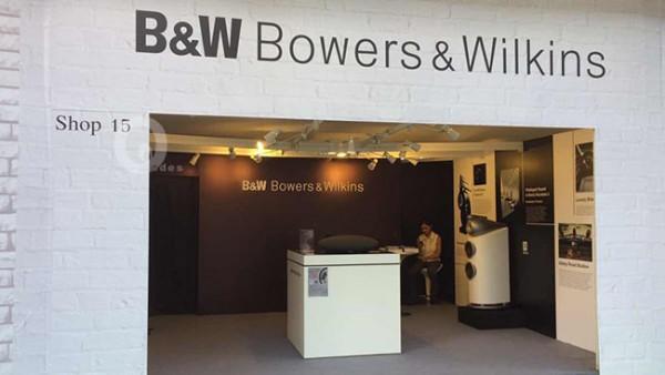 英國文化節 BEST OF BRITISH 找到 Bowers & Wilkins