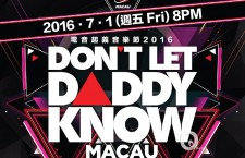 「Don't Let Daddy Know 2016」電音起義音樂節澳門站