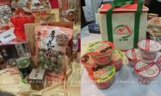 【2016美食博覽】糧油、乾貨篇 (二)
