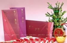 淘大商場「豐竹‧嚐樂」迎金雞