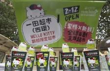 全新Hello Kitty主題VAN快閃遊走鬧市