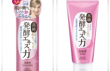 KOSÉ COSMEPORT全新黑糖精系列