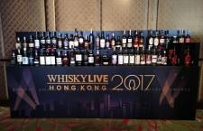 全球最大型威士忌酒展 Whisky Live 重臨香港