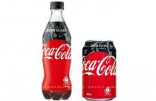 Coca-Cola Zero x AAPE BY A BATHING APE