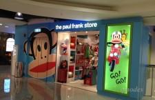 全港首間paul frank concept store登陸屯門市廣場