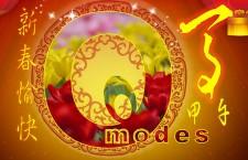 Qmodes祝賀各位馬年 馬到功成 龍馬精神!