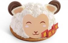美心西餅全新迎春羊年3D蛋糕系列