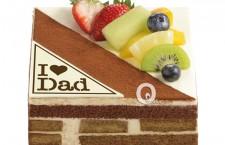 2015 美心西餅全新父親節蛋糕