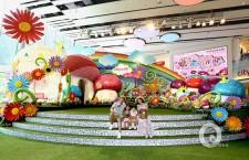 Citywalk 荃新天地「愛・和平・花海」夏日裝飾