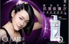 CLEAR 淨全新頭皮深層滋養型洗髮乳