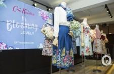 CATH KIDSTON 2016 : 春夏女裝系列