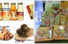 【2016美食博覽】糧油、乾貨篇 (一)