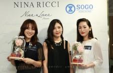 Nina Ricci閨蜜香氣Luna Blossom