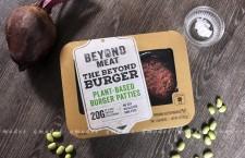 未來漢堡登「綠」牛角
