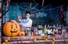 荷里活「醫」間酒鬼Bar