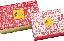 祝奇餅《百祝圖》新春曲奇禮盒
