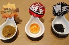 香港一風堂 三款全新雞蛋美饌