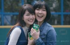 「陽光」飲品復刻版包裝重新登場