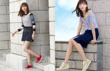 Jipi Japa x Angela Yuen