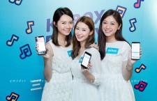 KKBOX 新推家庭共享 港人收聽音樂習慣有什麼特別?
