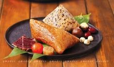 奇華餅家兩款全新品「粽」迎端午