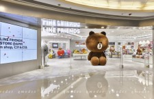 全港最大LINE FRIENDS Store正式登陸apm