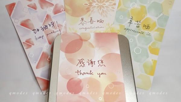 奇華餅家慈善義賣特別版禮盒