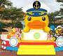 香港黃金海岸 B.Duck仲夏假期開催