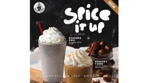 Pacific Coffee 秋季推廣飲品