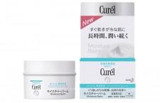 Curél極致柔潤保濕身體軟膏