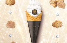 DALLOYAU推出全港獨有白松露軟雪糕