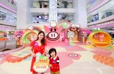 皇室堡 x Elephant & Piggie童趣新春樂園