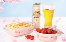 麒麟一番搾櫻花季節版 換購櫻花陶瓷廚具