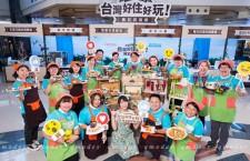 2019小鎮漫遊 – 台灣情「農」豐收美食節@荷里活廣場